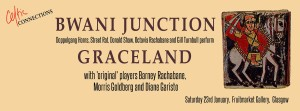 Bwani Junction perform Graceland